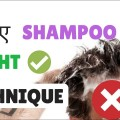 How-To-Wash-Your-Hairs-Correctly-Best-Shampoo-for-Men-2018-Mens-Hairstyle-tips-Hindi