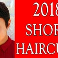 Short-Haircuts-2018-Fall-Summer-Short-Hairstyles-and-Short-Haircut-for-Women-2018