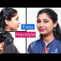 Beautiful-SimpleTwistSide-Braid-Hairstyle-Easy-Party-Hairstyles-Under-2-Minutes.