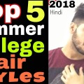 Best-College-hairstyles-2018-Top-5-Hairstyles-For-college-Top-summer-short-Hairstyles-indian-boy
