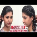Easy-Everyday-Summer-Hairstyles-for-Scool-girls-easy-summer-hairstyle-tutorials-for-long-hair.