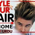 How-to-Style-Hair-Men-2018-Add-Volume-To-Your-Hair-Style-Your-Hair-At-Home