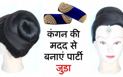 hairstyle-from-bangles-hairstyle-juda-hairstyle-easy-hairstyles-wedding-hairstyles