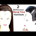 2-Different-Mang-Tika-Hair-style-Wedding-Hairstyles-New-Hairstyle-Girls-Hairstyle