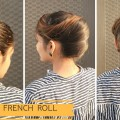 Reverse-French-Roll-Hairstyle-For-Long-Hair-Komals-Hairstyle