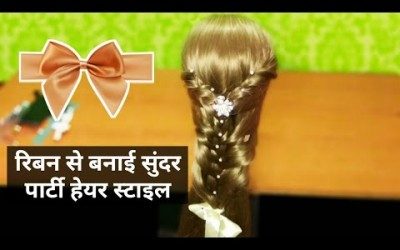Easy-Party-Hairstyles-for-MediumLong-Hair-with-Ribbon-Wedding-Hairstyle-Prom-Hairstyle
