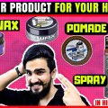 Best-Hair-Products-for-Men-for-your-Hairstyle-Hair-Type-Hair-Styling-Products-Explained-in-Hindi