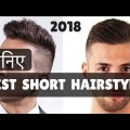 Mens-Hairstyle-2018-Cool-Quiff-Hairstyle-Short-Hairstyles-for-Men-2