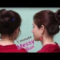 1-Min-Everyday-Casual-Messy-Bun-with-BunstickEveryday-hairstyles-for-long-hair.