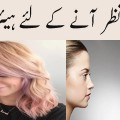 Hairstyle-Make-You-Look-Younger-In-Urdu-Hairstyles-For-Older-Women-Age-Over-30-To-40-Balo-Ke-Style