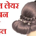 Easy-Hair-Style-for-Girls-Beautiful-Low-Bun-Hairstyle-for-Long-Hair-by-Sonia-Goyal-002