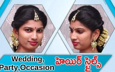 Indian-Traditional-hairstyle-for-Wedding-Wedding-hairstyles-for-long-hair-New-Hairstyle-Designs
