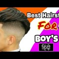 Best-Hairstyle-for-Boys-Desi-Gabru-Mens-Fashion-Styling