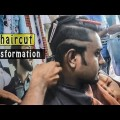 boys-hairstyle-2018-stylish-haircut-transformation-TS-Salon