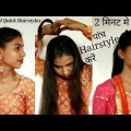 5-Easy-and-Quick-Hairstyles-For-Party-nd-Marriages-for-long-hairtanishasbeautypoint