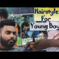 Hairstyles-for-young-boys-easy-hairstyles-for-boys-2018-2019-ts-salon