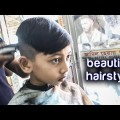 beautiful-hairstyle-for-boys-2018-2019-The-beautiful-hairstyles-of-the-little-child-ts-salon
