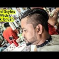mens-beard-styles-short-stylish-beard-beard-style-with-back-brush-hair