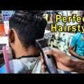 Boys-Perfect-Hairstyle-Mens-Hairstyle-2019-Cool-Quiff-Hairstyle-Short-Hairstyles-for-Men