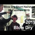 Hair-Blow-Dry-Short-Hairstyles-for-women-2019-Blow-Dry-Short-Hairstyles-Blow-Drying-Short-Hair