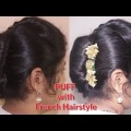 Beautiful-hairstyles-for-weddingparty-Puff-with-french-roll-hairstyle-hair-style-girl