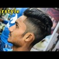 Pompadour-hairstyle-2019-best-hairstyle-for-boys-haircut-for-indian-boys