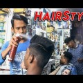 short-Spiky-haircuts-for-boys-new-hairstyle-2019-boy-Short-haircut-for-indian-boys-2019