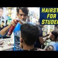 Short-hair-transformation-simple-and-perfect-haircut-for-indian-student-2019