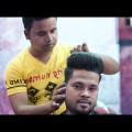 Latest-Hairstyle-For-MEN-2019-Hasan-Impressions