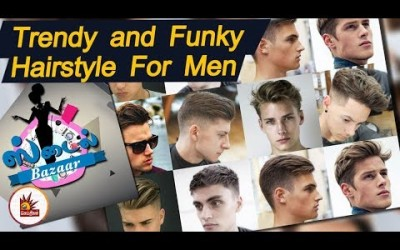 Trendy-and-Funky-Hairstyle-For-Men-Style-Baazar